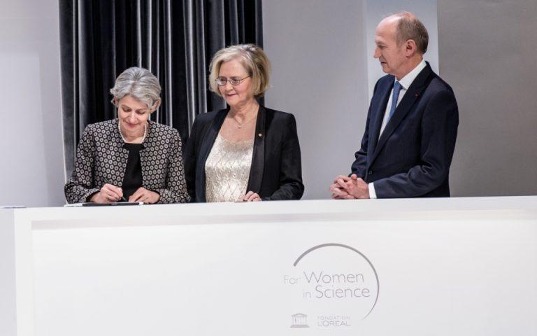 Το ίδρυμα L'Oréal σε σύμπραξη με την Unesco ανακοινώνει τη διακήρυξη για την προαγωγή του ρολού των γυναικών στην επιστήμη