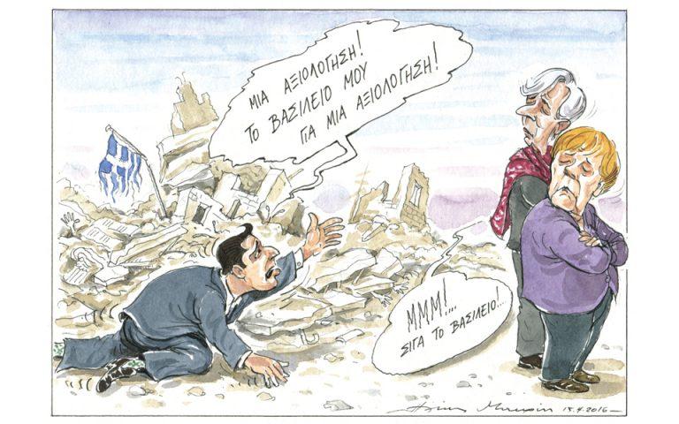 Σκίτσο του Ηλία Μακρή (17.04.16)