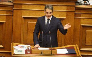 Η πρόταση Μητσοτάκη περιλαμβάνει αρκετά ρηξικέλευθα και πρωτοποριακά σημεία για τη λειτουργία του κόμματος.