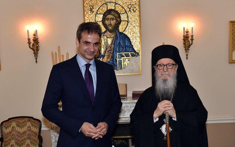 Συνάντηση Κυρ. Μητσοτάκη με τον αρχιεπίσκοπο Αμερικής Δημήτριο