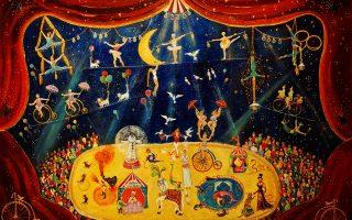 «Το τσίρκο». Εργο της σύγχρονης ναΐφ ζωγράφου Ρούλης Μπούα. Από την έκθεση της Συλλογής Κολλιαλή στο Ιστορικό Αρχείο - Μουσείο Υδρας.