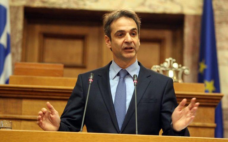 Μητσοτάκης: Ο Τσίπρας να αναιρέσει την άστοχη απόφαση για το Ελληνικό Φεστιβάλ