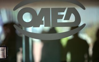 oaed-den-eginan-oi-evdomadiaies-pliromes-logo-technikoy-provlimatos0