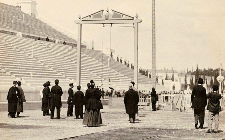 Έκθεση: Ταξίδι στην Αθήνα του 1896