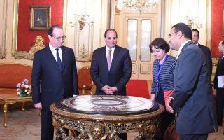Οι πρόεδροι της Γαλλίας και της Αιγύπτου, κκ. Ολάντ και Αλ Σισί, στο Abdin Palace του Καΐρου.