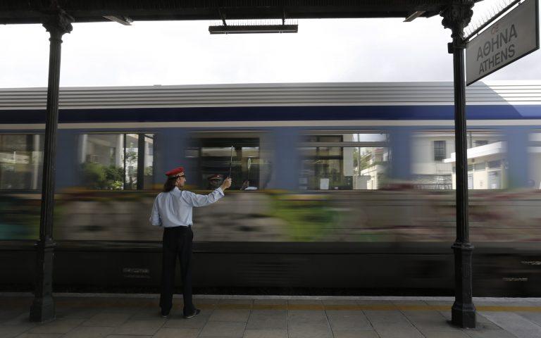 Μικρή «οδύσσεια» για την αγορά εισιτηρίου τρένου