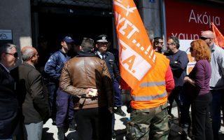 Στις 12:00 έχει προγραμματιστεί συγκέντρωση διαμαρτυρίας έξω από το υπουργείο Εσωτερικών, στην πλατεία Κλαυθμώνος.