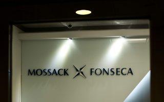 Ο Guardian ανέφερε ότι σχεδόν 2.800 εταιρείες του πελατολογίου της Mossack Fonseca εμφανίζονται καταχωρισμένες ως ιδιοκτήτριες υπεράκτιας ακίνητης περιουσίας στη Βρετανία από το 2014.