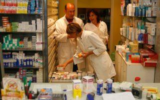 Αμφίβολο είναι κατά πόσον θα επιτευχθεί η απαλλαγή από τη συμμετοχή στο κόστος των φαρμάκων.
