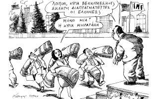 skitso-toy-andrea-petroylaki-13-04-160