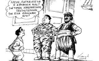 skitso-toy-andrea-petroylaki-16-04-160