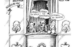 skitso-toy-andrea-petroylaki-24-04-160