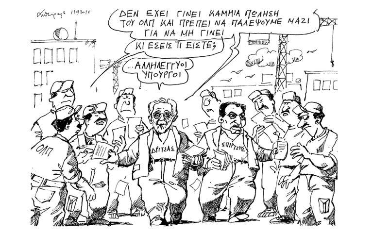 Σκίτσο του Ανδρέα Πετρουλάκη (12.04.16)