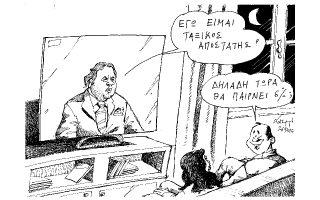 skitso-toy-andrea-petroylaki-27-04-160