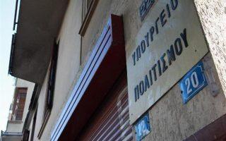 prasino-fos-apo-tin-kyvernisi-gia-3-737-proslipseis0