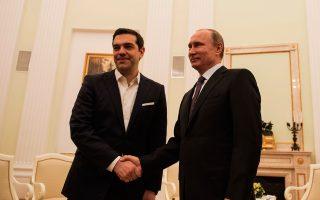 Η επίσκεψη  εκτιμάται ως βαρύνουσας πολιτικής σημασίας τόσο για τη Μόσχα όσο και για την ελληνική κυβέρνηση. Η φωτογραφία είναι από την επίσημη επίσκεψη του πρωθυπουργού, Αλ. Τσίπρα, στη Μόσχα τον Απρίλιο του 2015.