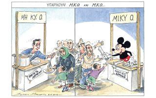 skitso-toy-ilia-makri-09-04-160