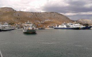 Η υποθαλάσσια σύνδεση της Σαλαμίνας με το Πέραμα είναι το πλέον προωθημένο από τα πέντε έργα του υπουργείου Υποδομών, που εντάχθηκαν στις προτάσεις της χώρας για χρηματοδότηση από το πακέτο Γιούνκερ.
