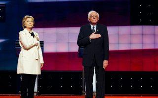 Η Κλίντον ανήλθε στο 57,9%, ενώ ο Σάντερς άγγιξε το 42,1% και έχασε τη μάχη των προκριματικών εκλογών της Νέας Υόρκης.