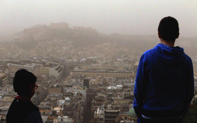 Η σκόνη της Αφρικής και οι ρύποι