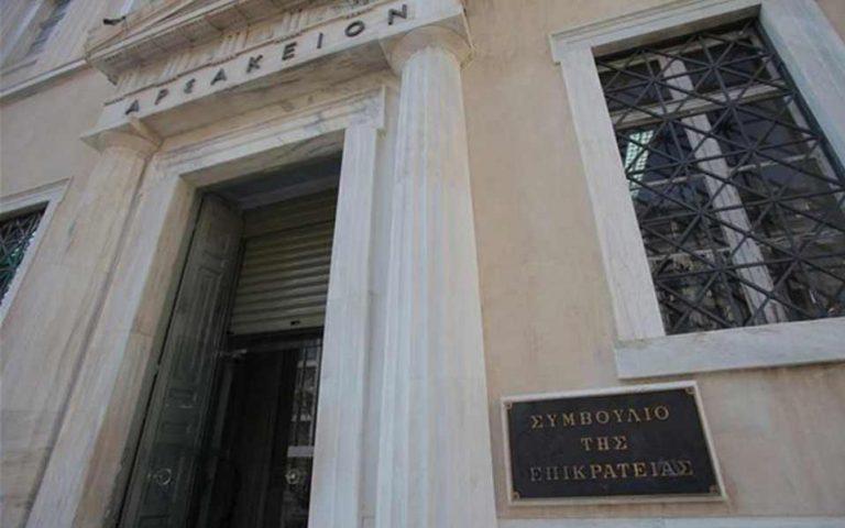 ΣτΕ: Νόμιμες οι αποφάσεις για αναστολή λειτουργίας ΔΟΥ σε νησιά
