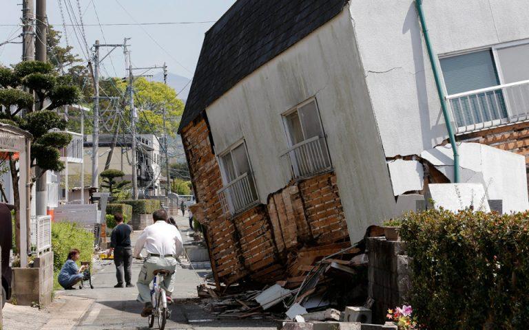 Τουλάχιστον 23 νεκροί από τον νέο ισχυρό σεισμό στην Ιαπωνία