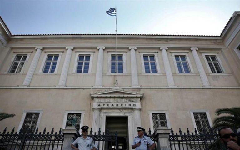 ΣτΕ: Συνταγματική και νόμιμη η φορολόγηση εμβασμάτων προ του 2010