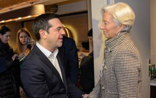 i-epistoli-tsipra-pros-lagkarnt0