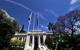 Για την κυβέρνηση, οι διάλογοι μεταξύ των στελεχών του Tαμείου για το ελληνικό πρόγραμμα, που διέρρευσαν, είναι αποκαλυπτικοί σχεδιασμών για παιχνίδια με το βρετανικό δημοψήφισμα.