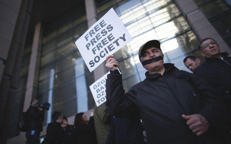 Τουρκία: Δύο χρόνια φυλάκιση σε δημοσιογράφους της Cumhuriyet