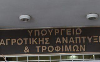 paraitithike-o-g-g-toy-ypoyrgeioy-agrotikis-anaptyxis-nikos-stoypis0