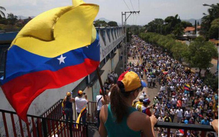 Παρασκευοσαββατοκύριακα στη Βενεζουέλα