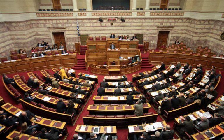 Εκκρεμούν πέντε αιτήματα για άρση ασυλίας βουλευτών και ευρωβουλευτών