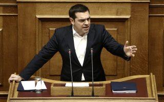 Ο πρωθυπουργός Αλέξης Τσίπρας μιλάει στην προ ημερησίας διατάξεως συζήτηση για τα θέματα λειτουργίας της Δικαιοσύνης στην Ολομέλεια της Βουλής, Αθήνα, την Τρίτη 29 Μαρτίου 2016. ΑΠΕ-ΜΠΕ/ΑΠΕ-ΜΠΕ/ΣΥΜΕΛΑ ΠΑΝΤΖΑΡΤΖΗ