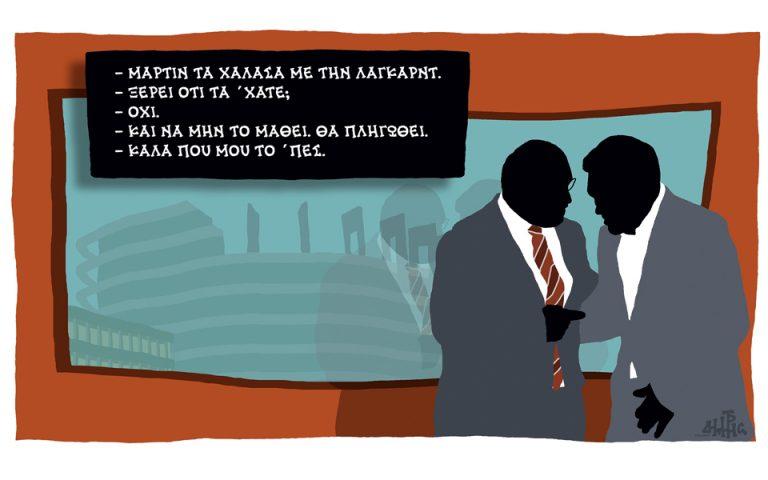 Σκίτσο του Δημήτρη Χαντζόπουλου (15.04.16)
