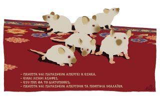 skitso-toy-dimitri-chantzopoyloy-21-04-160