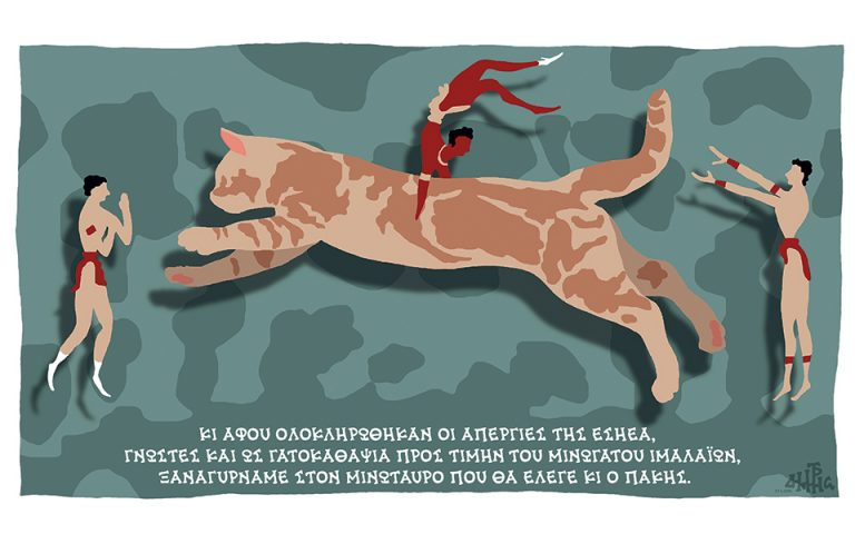 Σκίτσο του Δημήτρη Χαντζόπουλου (28.04.16)