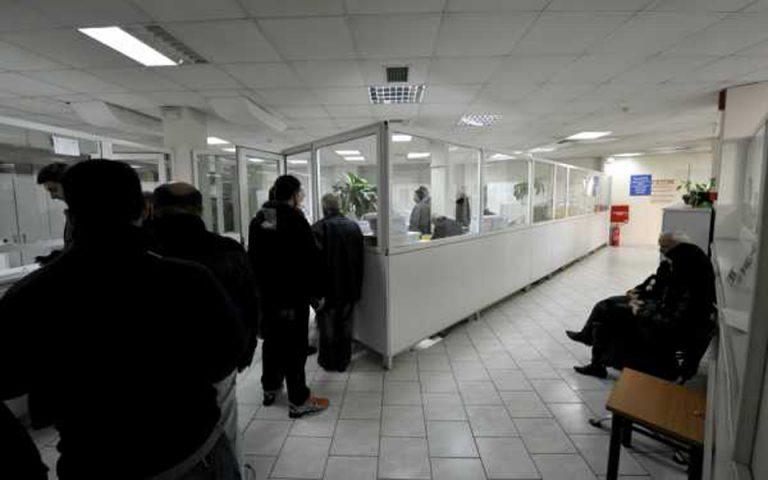 Παράταση έως 30 Ιουνίου για υπαγωγή στον «νόμο Κατσέλη»