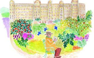 Ο Matisse στον κήπο του ξενοδοχείου Regina στη Νίκαια
