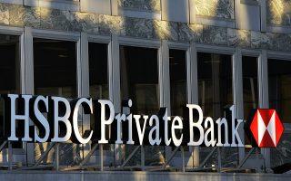 «Στόχος μας είναι να έχουμε μια εξαιρετικά ρευστοποιήσιμη θέση την περίοδο Ιουνίου - Ιουλίου», δήλωσε ο επικεφαλής της HSBC, Στ. Γκάλιβερ.