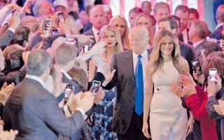 Ευτυχώς, ο 45ος πρόεδρος των ΗΠΑ δεν θα είναι αυτός. Δυστυχώς, θα είναι η Χίλαρι Κλίντον...