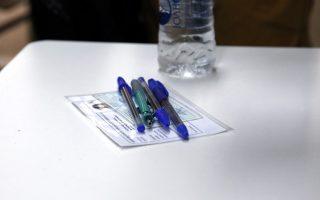 Εκτός από την απαραίτητη ταυτότητα, οι υποψήφιοι καλό θα είναι να έχουν μαζί τους αρκετά στυλό και νερό.