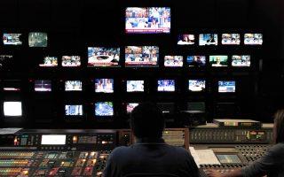 Η Ενωση Ιδιοκτητών Τηλεοπτικών Σταθμών Εθνικής Εμβέλειας προτείνει να μπούν όσοι «χωράνε» στο νέο δίκτυο ευρυεκπομπής και στηλιτεύει ως «παράλογη» την τιμή εκκίνησης της δημοπρασίας των 3 εκατ. ευρώ.
