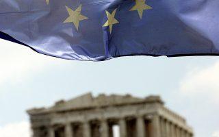 Στα μέτρα που θεωρούνται «σχεδόν σίγουρα» είναι η επιστροφή των κερδών του Ευρωσυστήματος επί των ελληνικών ομολόγων (SMPs και ANFAs). Τα κέρδη αυτά η Ελλάδα θα χρησιμοποιεί για να αποπληρώνει το χρέος της και εκτιμάται ότι αυτή θα είναι η συμβολή της Ευρωπαϊκής Κεντρικής Τράπεζας και των εθνικών κεντρικών τραπεζών στην επίλυση του προβλήματος με το χρέος.