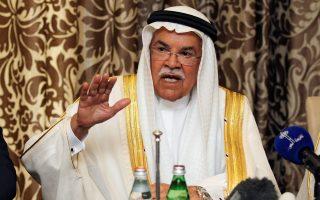 Ο Αλί αλ Ναϊμί ασκούσε κοινωνική πολιτική με τα πετρελαϊκά έσοδα.