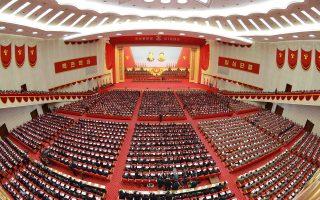 Γενική άποψη του συνεδρίου του Εργατικού Κόμματος της Βόρειας Κορέας. Οι ξένοι δημοσιογράφοι που είχαν προσκληθεί τελικά δεν συναντήθηκαν με κανέναν από τους συμμετέχοντες.