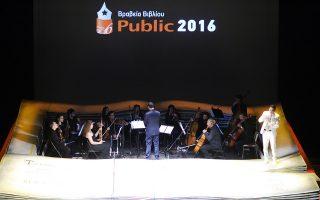 Ο παρουσιαστής Οδυσσέας Παπασπηλιόπουλος και η Καμεράτα επί σκηνής
