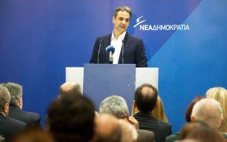 O κ. Κυρ. Μητσοτάκης υπογράμμισε χθες, επέτειο ίδρυσης των Ευρωπαϊκών Κοινοτήτων, τη δέσμευση της Ν.Δ. να κρατήσει την Ελλάδα στον πυρήνα μιας ισχυρής Ευρώπης.