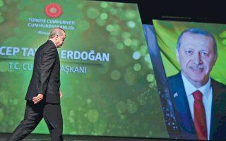 Η προεδρία της τουρκικής Δημοκρατίας έδωσε στη δημοσιότητα γραπτό μήνυμα του ισχυρού άνδρα της χώρας με αφορμή την Ημέρα της Ευρώπης.