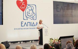 Η πρόεδρος του Συλλόγου «Ελπίδα» κ. Μαριάννα Βαρδινογιάννη μίλησε συγκινημένη για τον στόχο του 25χρονου έργου της – να χαμογελάσει το άρρωστο παιδί, να παίξει, να συνεχίσει τη ζωή του...